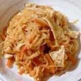 忙しい人の作り置き「切干大根の煮物」
