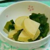 筍料理の定番、わかめとタケノコの煮物(わかたけ)