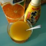 体ぽかぽか、しょうがオレンジジュース