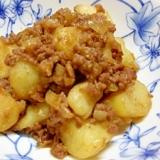 挽肉とじゃが芋の炒め物