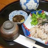 小料理屋風☆ 「アワビのお造り肝醤油」