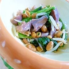 犬用♡砂肝と納豆の野菜炒め
