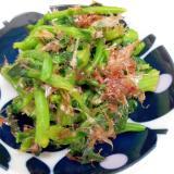 お弁当に(^^)菜の花とかつお節の昆布茶醤油♪