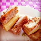 *おやつに♪朝食に♪メープルバナナロール*