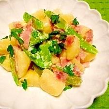 ジャガイモとベーコンの☆ホットサラダ