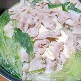 豚バラと水菜たっぷり水炊き鍋
