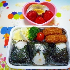 3種のおにぎり♪(鮭・カツオ梅・塩昆布)