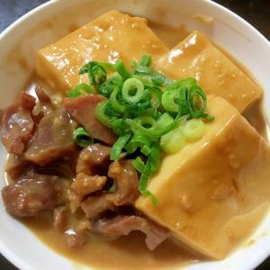 砂肝と豆腐の味噌煮