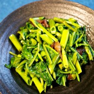 空心菜ときくらげの中華炒め