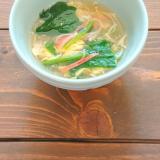 ほうれん草とカニかまのとろりん中華スープ