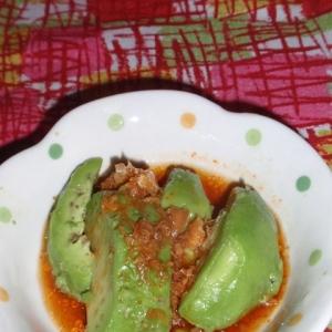 アボカドの油淋鶏ソース