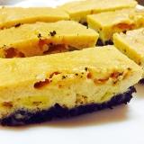 完熟バナナとオレオのトロっとチーズケーキ