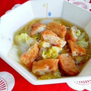野菜入りさつま揚げのウマ味で~白菜の煮物
