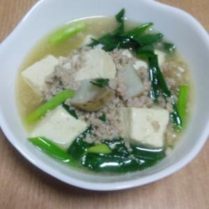 免疫高まる長芋と挽肉の生姜スープ