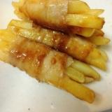 お弁当に!冷凍ポテトで簡単☆肉巻きポテト