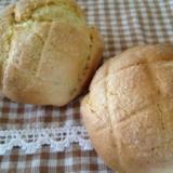 発酵なしの素朴なメロンパン
