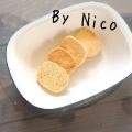 サラダ油de☆簡単シナモンクッキー
