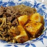 コクのある煮汁がからまって美味しい、肉豆腐!