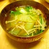 白菜・小松菜・えのきのすまし汁