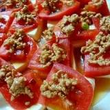 トマトと冷奴のサラダ風 肉ドレッシングのせ