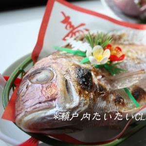 焼き鯛(鯛の塩焼き)と焼き鯛を使った鯛飯