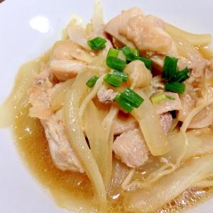 昆布つゆで簡単☆鶏肉と玉ねぎの煮物