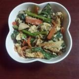 小松菜と竹輪の卵炒め