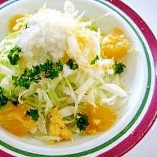 ミモザ風サラダ