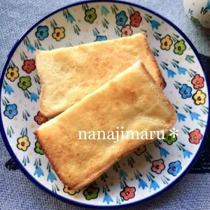【モーニング☆】トースターで♪フレンチ風トースト