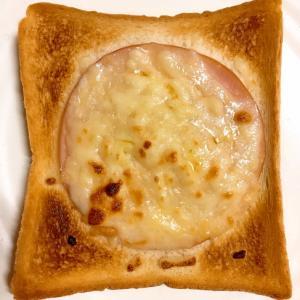 素材の味が生きる!味付け不要のハムチーズトースト