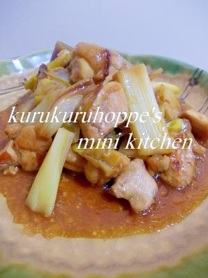 鶏とネギの甘辛炒め