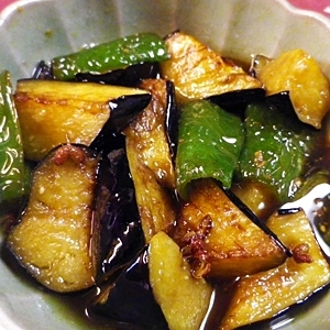 茄子ピーマンの香り炒め煮