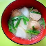 カブと肉団子の味噌汁