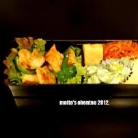 お弁当☆鶏肉とピーマンのオイスター炒め☆