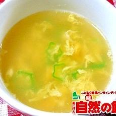オクラと卵の玉ねぎスープ