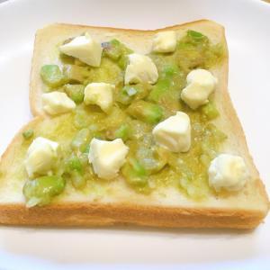 クリーミィな味わい♪チーズ&アボカドトースト
