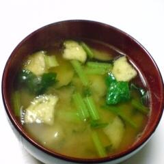 茄子と小松菜のレモン入りの味噌汁