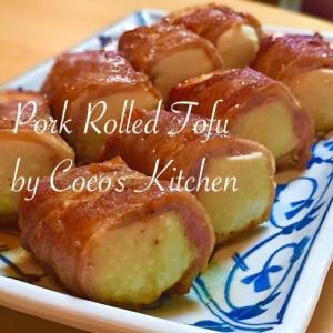 安い!簡単!アレンジOK!☆絹揚げの豚肉ロール