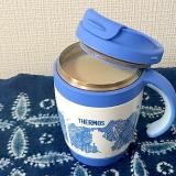 オリゴ糖入りほうじ茶ラテ