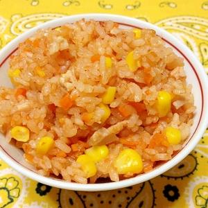炊飯器de☆炊き込み風ケチャップライス