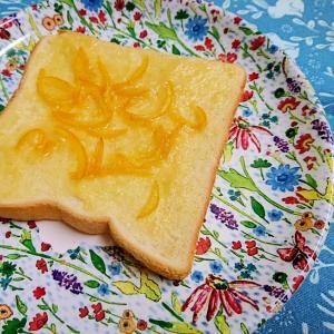 柚子カスタードのトースト
