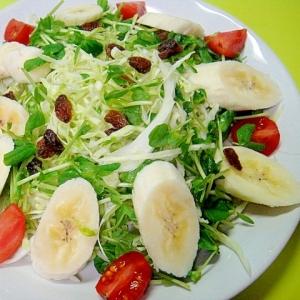 バナナとキャベツのレーズンのサラダ