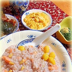★機内食の朝ごはん~焼き鮭の朝粥♪★