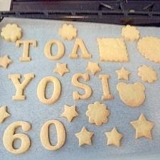 簡単 型抜きクッキー