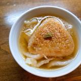 白菜と焼きおにぎりと柚子胡椒の茶漬け