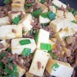 豆腐とミンチ炒め