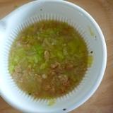 離乳食☆キャベツと納豆の煮物