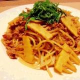焼き肉のタレで簡単♪ タケノコとひき肉パスタ*