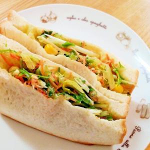 ♪たっぷり野菜のサンドイッチ♪