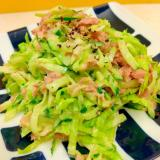 簡単!(^^)きゅうり+キャベツのツナマヨ和え♪